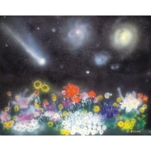 宇宙の果ての花畑