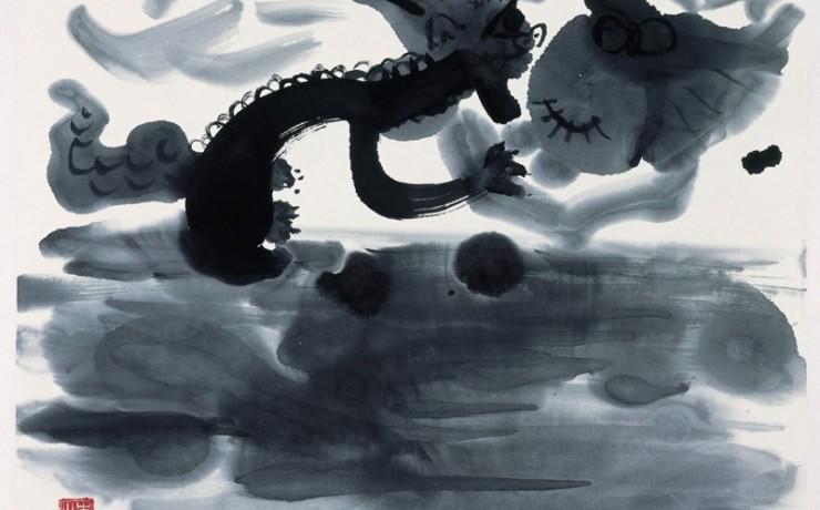 金魚をナンパする能登の龍神