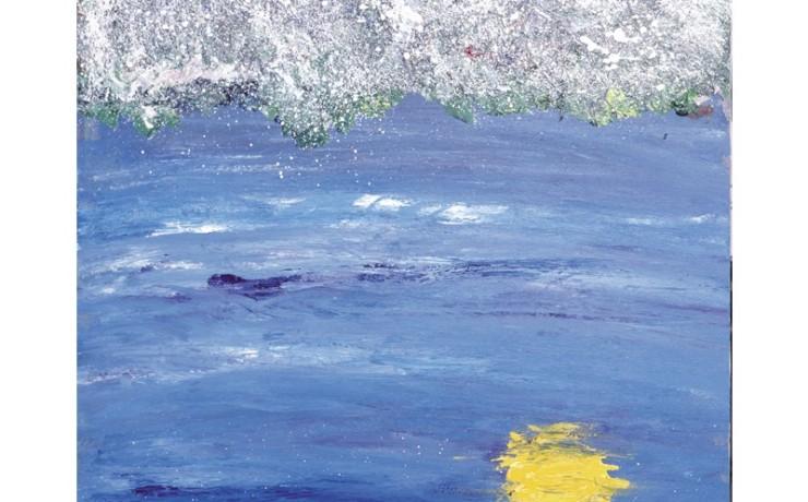 早春の毘沙門沼に映る月