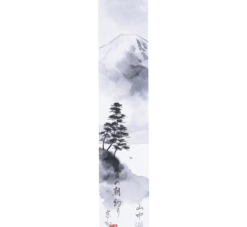 山中湖 (春の朝釣り)