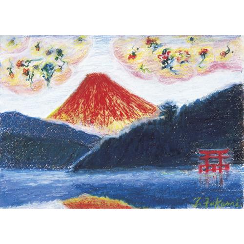 赤富士と花龍神